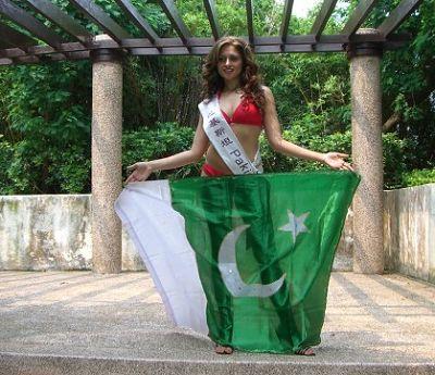 pakistan2jpg 2