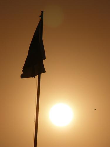 vistas-pakistan.jpg
